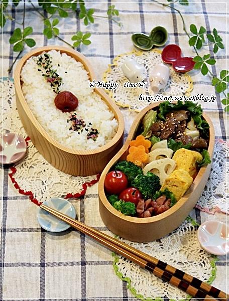 豚肉とキャベツの味噌炒め弁当とランチは台湾ラーメンと作りおき♪_f0348032_18143203.jpg