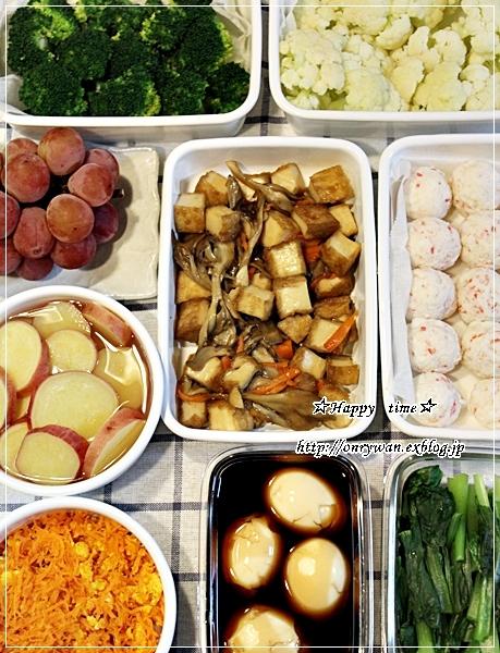 豚肉とキャベツの味噌炒め弁当とランチは台湾ラーメンと作りおき♪_f0348032_18145720.jpg