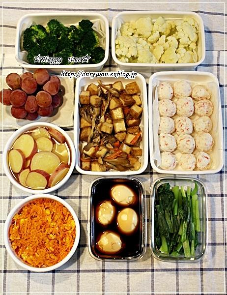 豚肉とキャベツの味噌炒め弁当とランチは台湾ラーメンと作りおき♪_f0348032_18150898.jpg