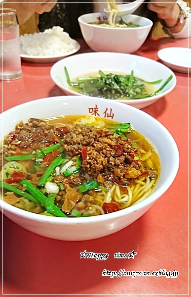 豚肉とキャベツの味噌炒め弁当とランチは台湾ラーメンと作りおき♪_f0348032_18152199.jpg