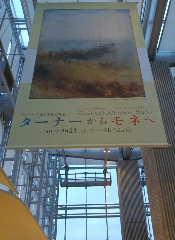 台風に負けるなコンサート🎵パート2( ☆∀☆)_f0361132_10263264.jpg