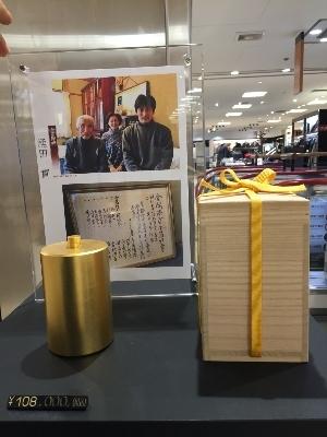 10/21(土)  只今☆東急百貨店さんに出店中!_a0272042_15394802.jpg