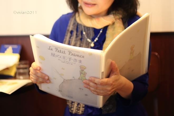 青木ひろこのリーディングカフェ「星の王子さま」 in ドトール宇都宮南店_e0227942_22485214.jpg