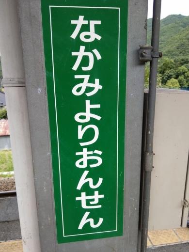f0019846_00370444.jpg