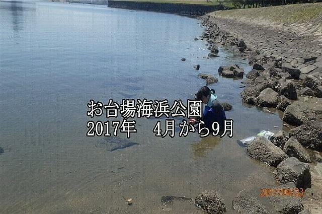 b0075059_15014677.jpg