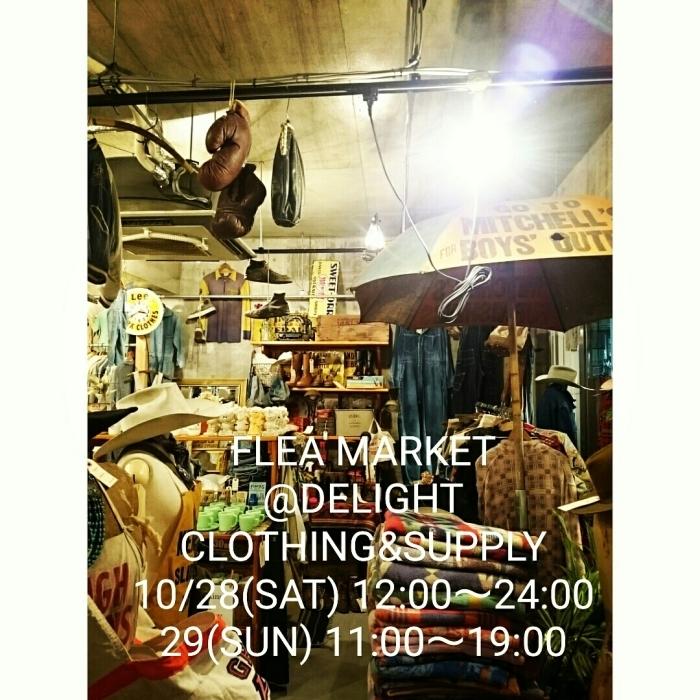 店休日 + Flea Market のお知らせ !!_e0187362_20312536.jpg