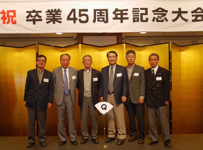 一橋大学卒業45周年記念同期会(2017・10・21如水会館)_c0014967_11105157.jpg