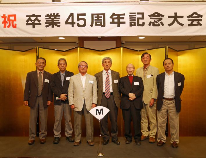 一橋大学卒業45周年記念同期会(2017・10・21如水会館)_c0014967_1110822.jpg