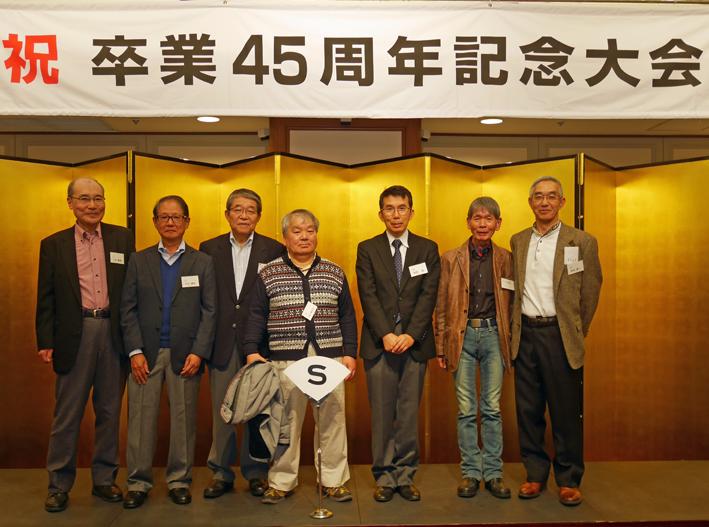 一橋大学卒業45周年記念同期会(2017・10・21如水会館)_c0014967_11111797.jpg