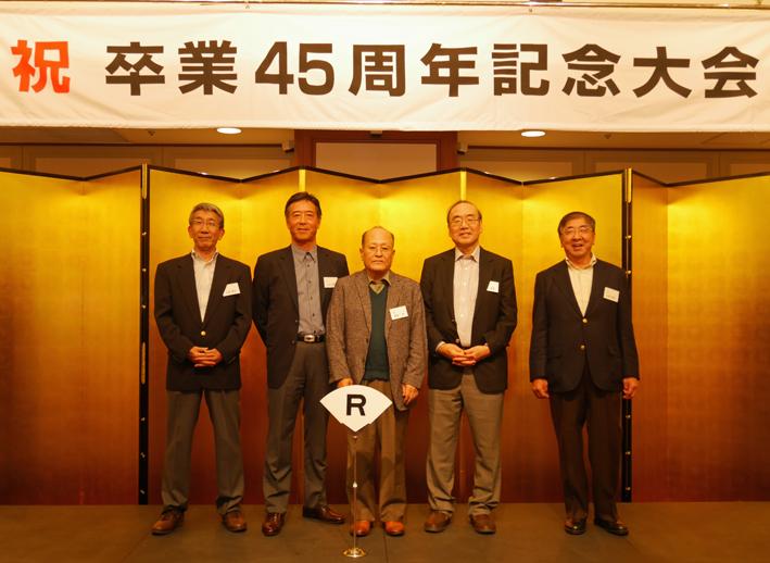 一橋大学卒業45周年記念同期会(2017・10・21如水会館)_c0014967_1111363.jpg