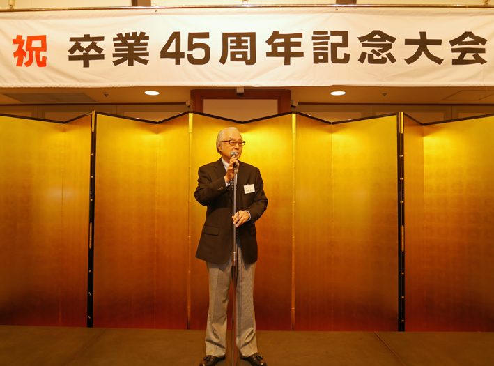 一橋大学卒業45周年記念同期会(2017・10・21如水会館)_c0014967_1145644.jpg