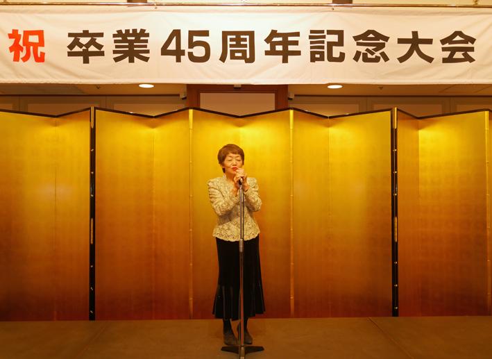 一橋大学卒業45周年記念同期会(2017・10・21如水会館)_c0014967_1161488.jpg