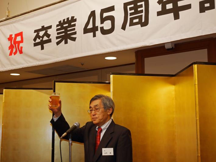 一橋大学卒業45周年記念同期会(2017・10・21如水会館)_c0014967_1163487.jpg