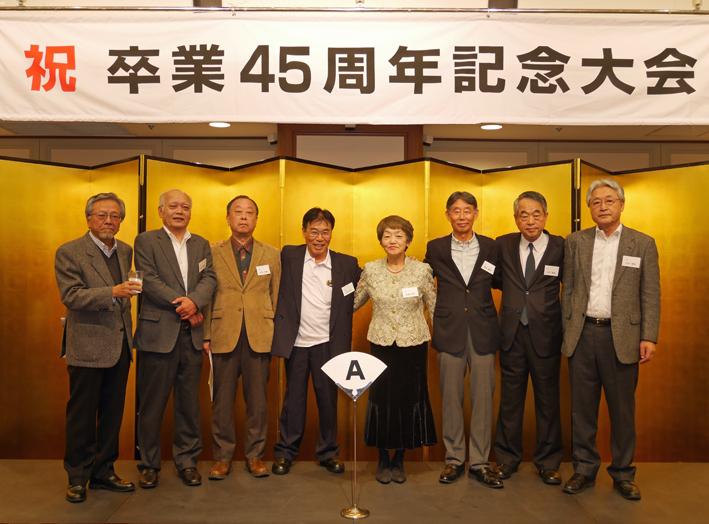 一橋大学卒業45周年記念同期会(2017・10・21如水会館)_c0014967_1174319.jpg