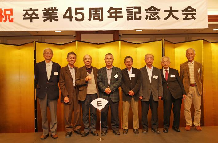一橋大学卒業45周年記念同期会(2017・10・21如水会館)_c0014967_1183911.jpg
