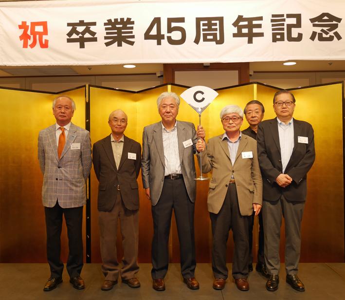 一橋大学卒業45周年記念同期会(2017・10・21如水会館)_c0014967_118535.jpg
