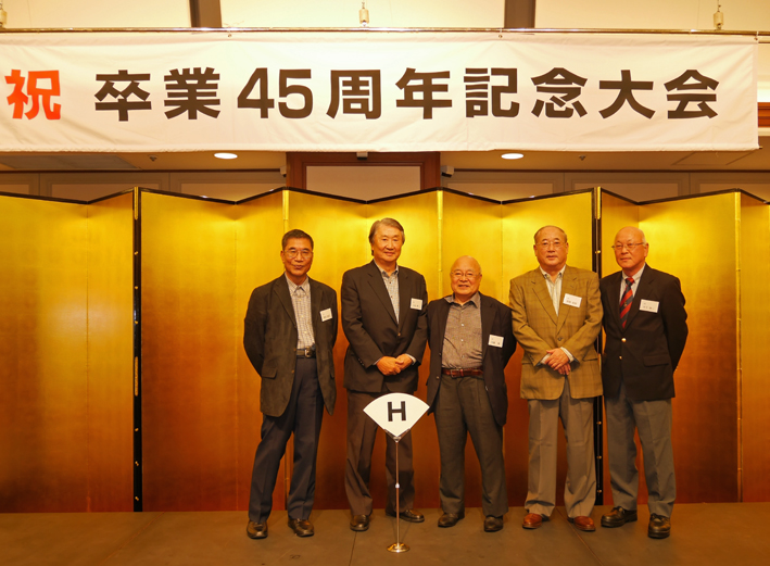 一橋大学卒業45周年記念同期会(2017・10・21如水会館)_c0014967_1191830.jpg