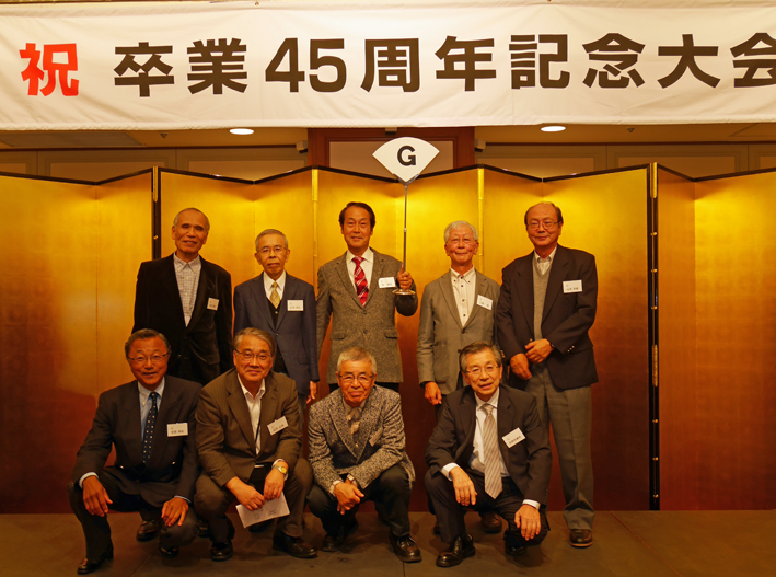 一橋大学卒業45周年記念同期会(2017・10・21如水会館)_c0014967_119292.jpg