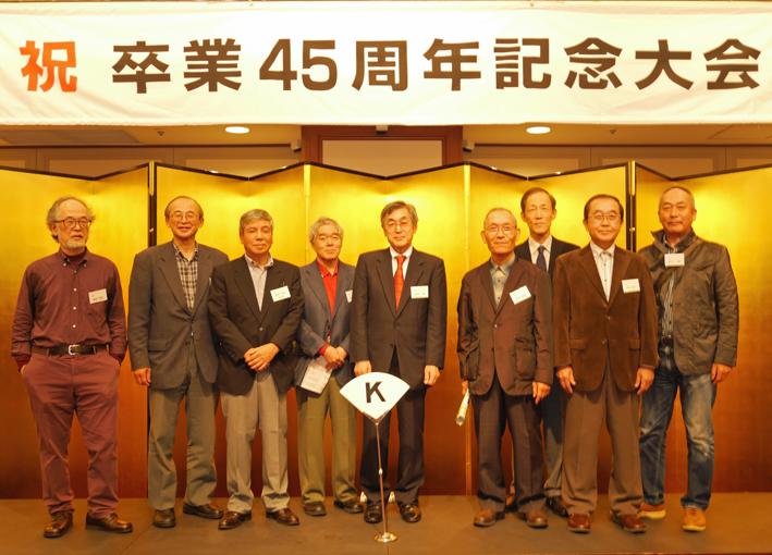 一橋大学卒業45周年記念同期会(2017・10・21如水会館)_c0014967_1194133.jpg