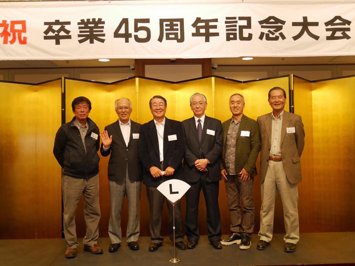 一橋大学卒業45周年記念同期会(2017・10・21如水会館)_c0014967_1195496.jpg