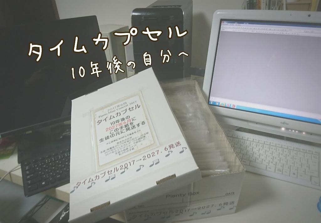 e0063675_17311913.jpg