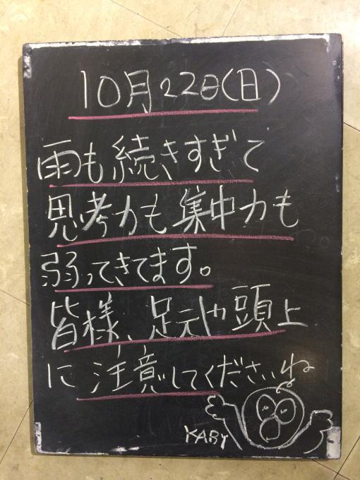 f0152875_08405018.jpg