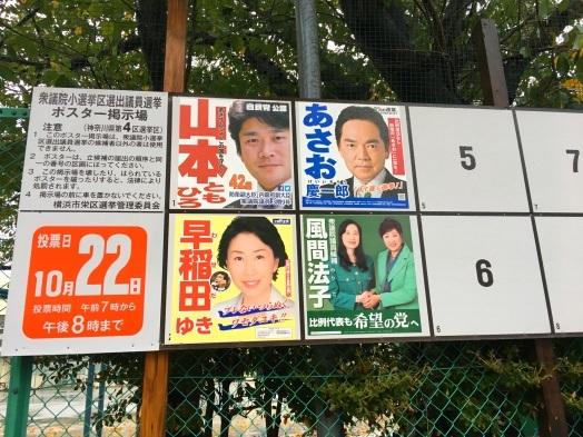d0370681_20100217.jpg
