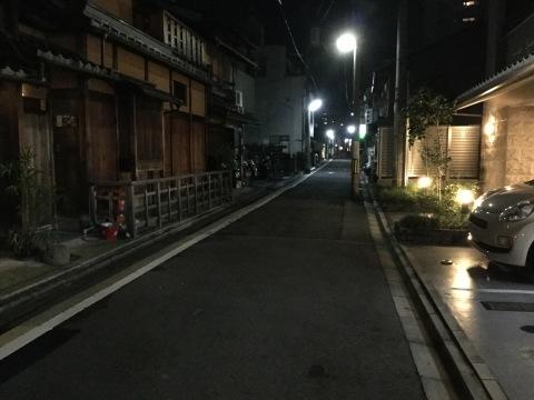 共晶点から京都入り_e0105782_17585969.jpeg