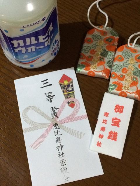 恵比寿神社祭り_e0183990_17470552.jpg