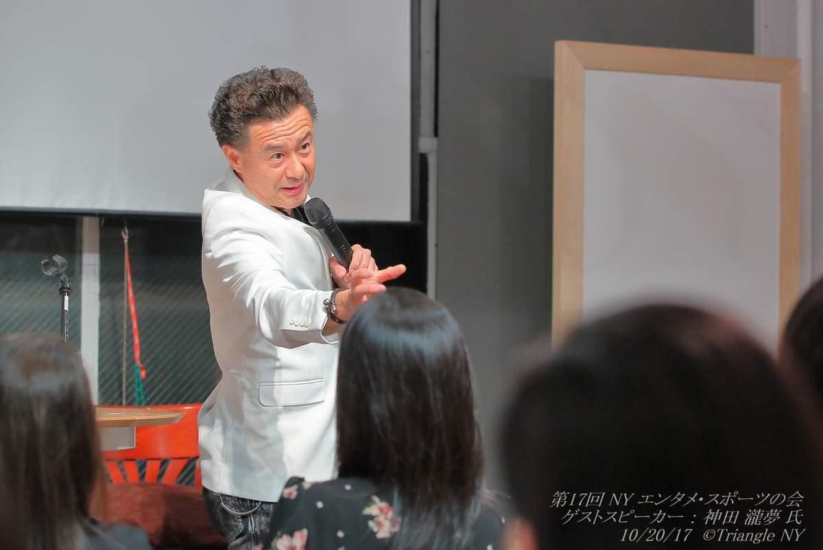 第17回 エンタメ・スポーツの会 ゲストスピーカー:神田瀧夢(ろむ) 氏_a0274805_22251902.jpg