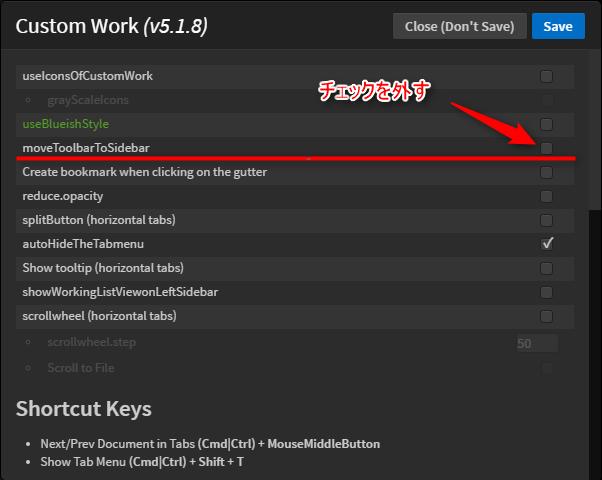 custom-work-for-brackets で右に変な枠が表示される問題_e0051410_17120542.png