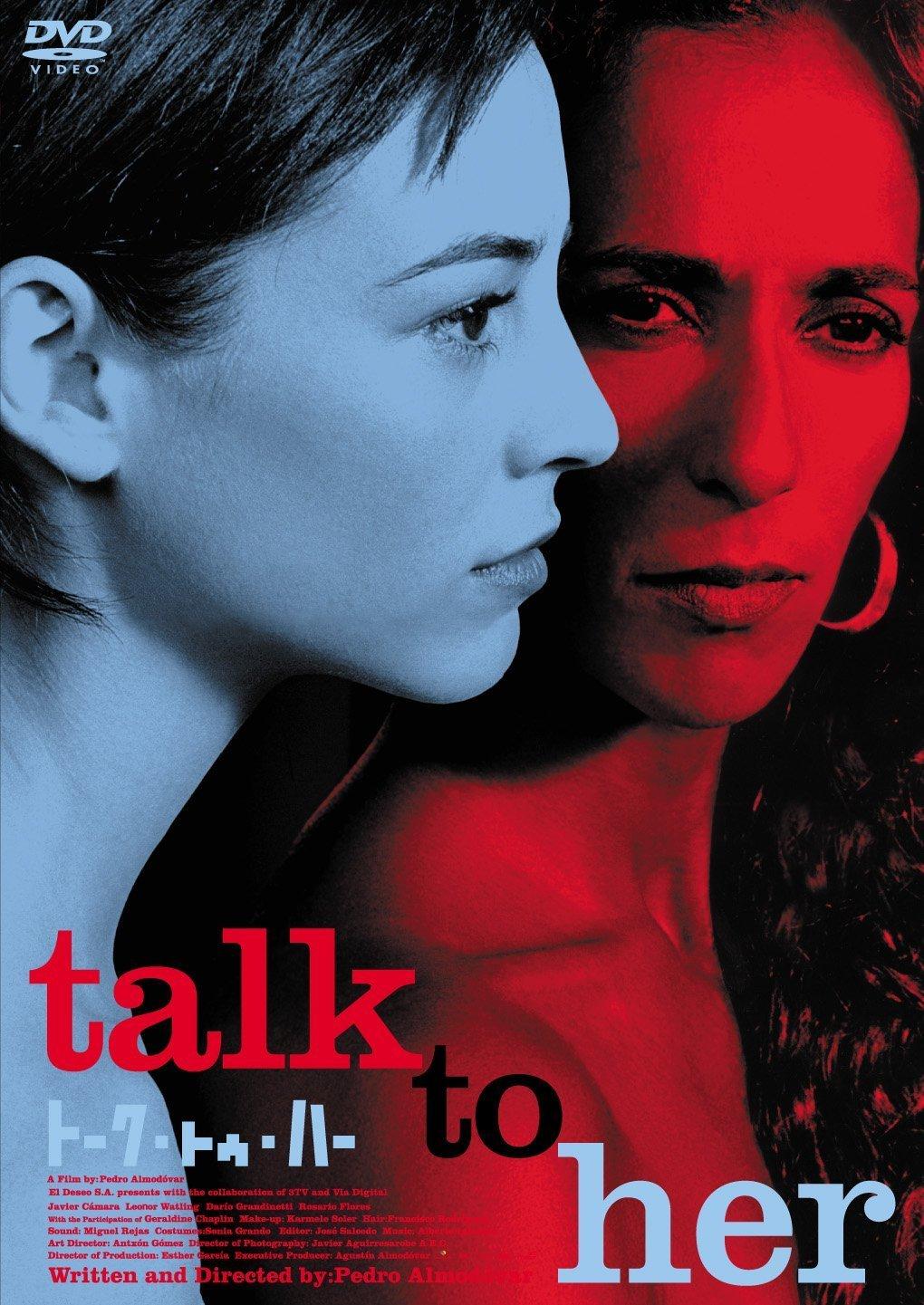 映画『talk to her』_b0074416_23132172.jpg