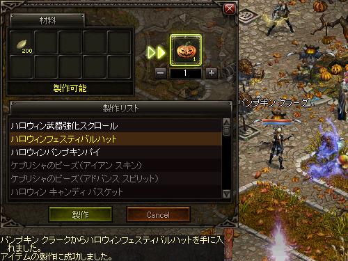 b0056117_21232456.jpg