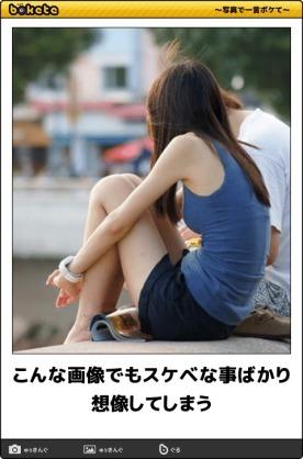 d0182021_22485751.jpg