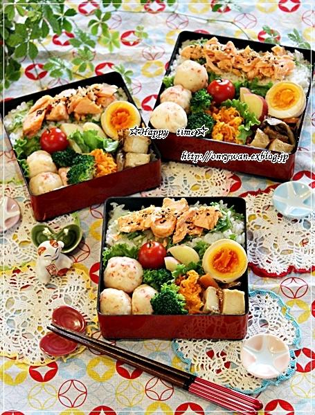 鮭ほぐしのっけて作りおき弁当とバゲット修行♪_f0348032_18115814.jpg