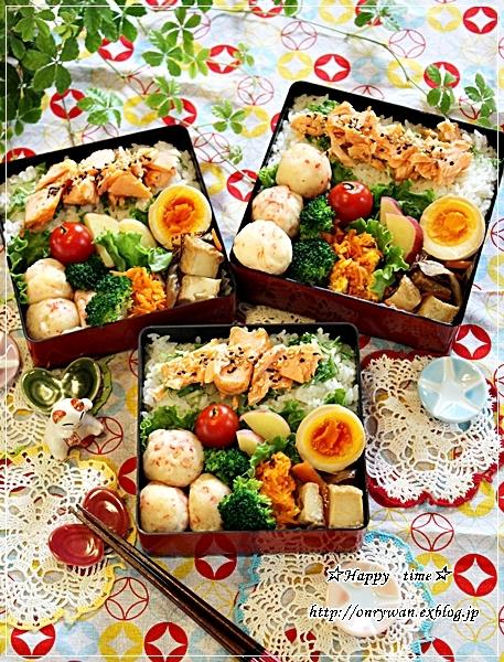 鮭ほぐしのっけて作りおき弁当とバゲット修行♪_f0348032_18121058.jpg