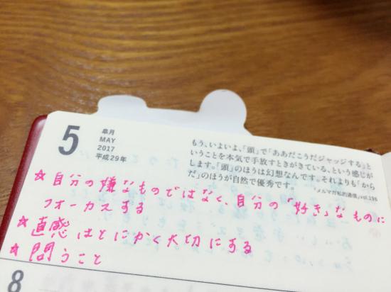 f0123934_16444881.jpg