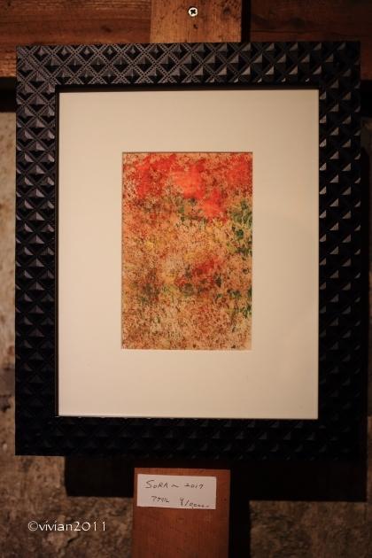悠日カフェ ~ランチを兼ねて現代美術3人展へ~_e0227942_22203067.jpg