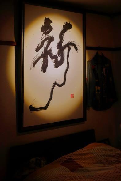 遠藤夕幻 「祈」_b0119854_02091624.jpg