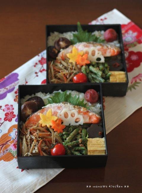 月曜鮭弁 ✿ 万能カレー(๑¯﹃¯๑)♪_c0139375_12182820.jpg