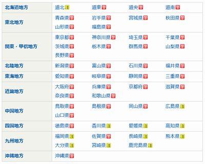 月曜鮭弁 ✿ 万能カレー(๑¯﹃¯๑)♪_c0139375_12221161.jpg