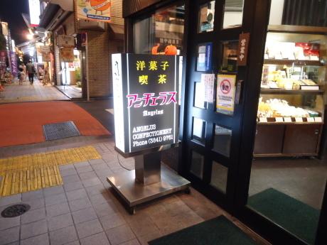 東京下町_b0182709_18463809.jpg