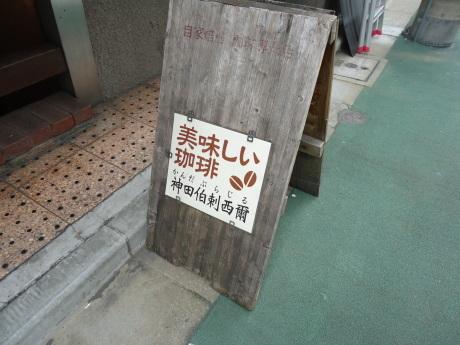 東京下町_b0182709_19234533.jpg