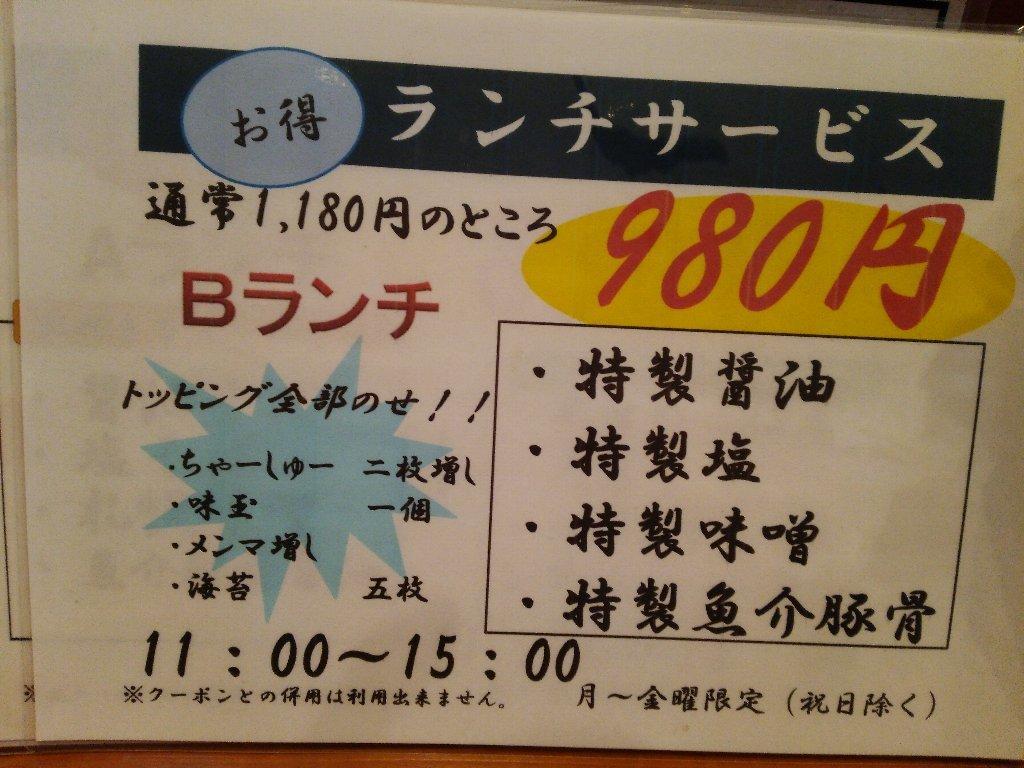 b0128821_01485849.jpg