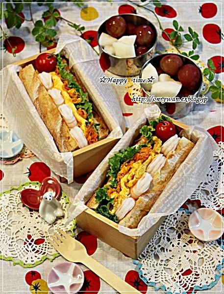 バゲットサンド弁当とうちの子トマト☆やっと収穫♪_f0348032_17330755.jpg