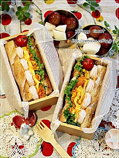 バゲットサンド弁当とうちの子トマト☆やっと収穫♪_f0348032_17331834.jpg