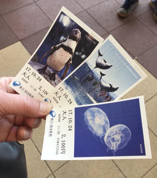 水族館に行ってきました_d0322040_22370598.jpg