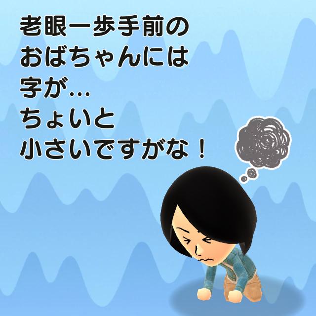 文庫本に年を感じる(^^;)_f0183846_21401555.jpg