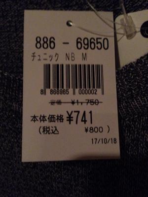 b0327247_19372280.jpg