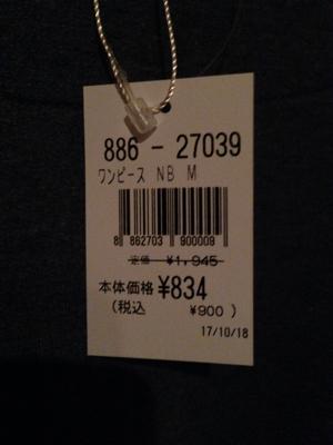b0327247_19390165.jpg